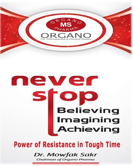 Never Stop believing imagining achieving in tough times – Organo Pharma