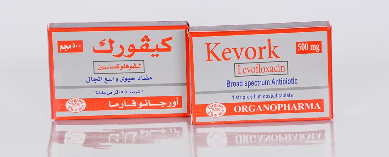 Organo Pharma Kevork